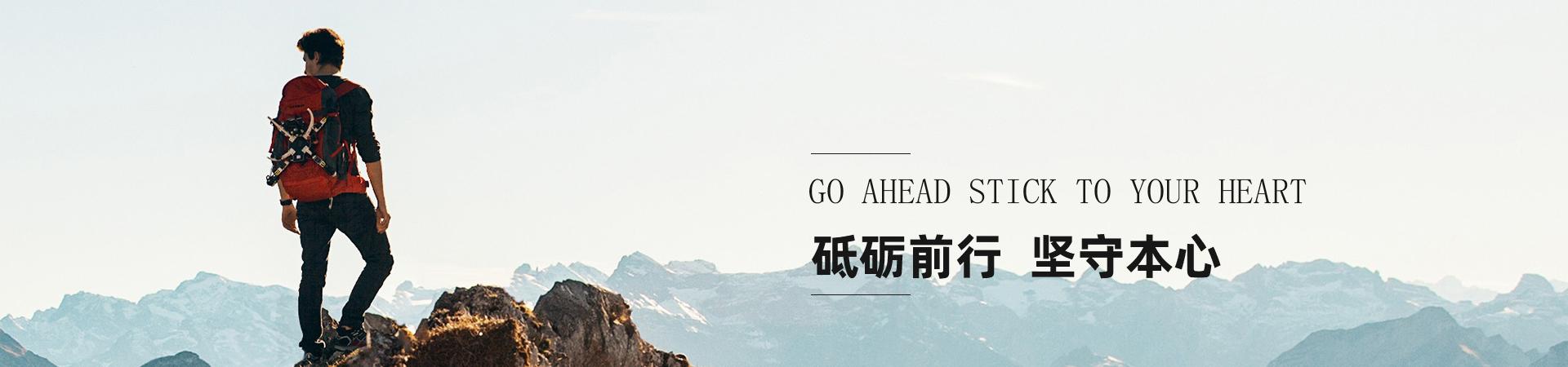 http://sdchengyi.net/data/upload/201911/20191116165113_234.jpg